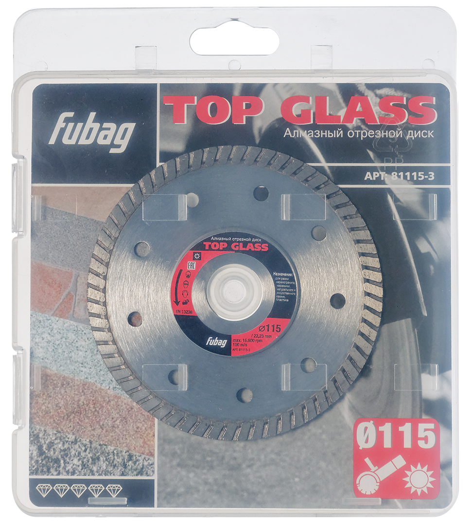 FUBAG Top Glass D115 мм/ 22.2 мм