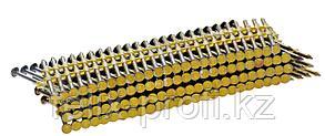 FUBAG Гвозди для n90 (O2.87, 50мм, гладкие, 3000 шт)