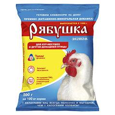 Премикс Рябушка 500грамм  для сельскохозяйственной птицы (0,5%, эконом)