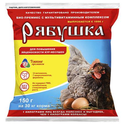Премикс Рябушка 150 грамм на 30кг корма, фото 2