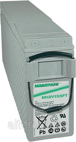 Фронттерминальный аккумулятор Marathon M12V155FT (12В, 155Ач), фото 2