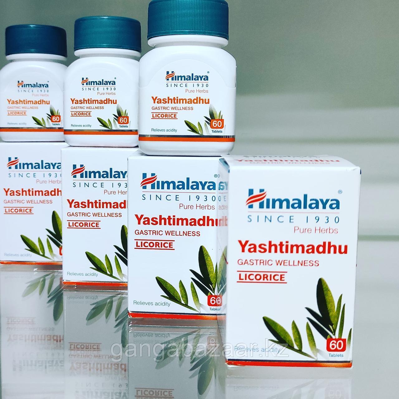 Яштимадху (Yashtimadhu, Himalaya) - при гастрите, язвах, проблемах ЖКТ, при кашле, аллергиях, 60 таб