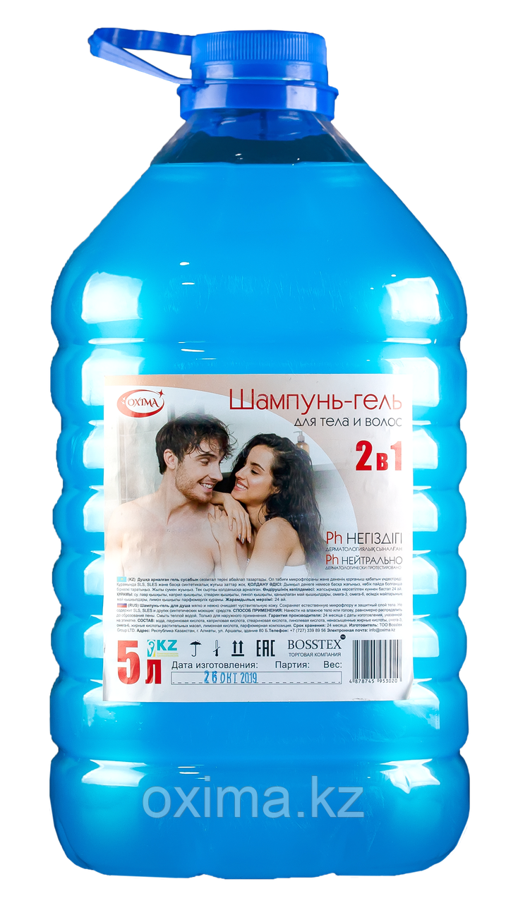 Шампунь - Гель душ  ПЭТ 5л