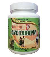 Альфа- Сустанорм, Кедровое питание, 300гр