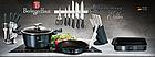 Набор посуды Berlinger Haus Metallic Line Aquamarine Edition 10 предметов, фото 4