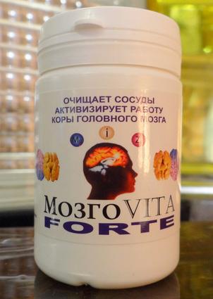 Мозговита Форте, Биодобавка для головного мозга