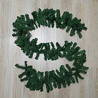 Зеленая хвойная гирлянда (ветка) - 270 см ( хвоя: плёнка ПВХ)