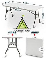 Складной стол усиленный (150х70) для пикника