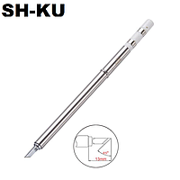 Жало для паяльника SH72 SH-KU