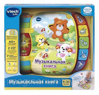 Интерактивная музыкальная книга для малышей VTech
