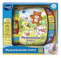Интерактивная музыкальная книга для малышей VTech, фото 1