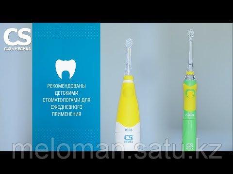CS Medica: Электрическая зубная щетка Sonic Pulsar CS-562 Junior 5-12 лет, розовый - фото 6