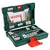Набор принадлежностей Bosch 48 предмета V-LilNE-48 2607017314