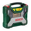Набор сверл Bosch 70 предметов 2607019329