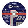 Диск отрезной по металлу Cutop Profi Т41-230*1.6*22.2 40016т