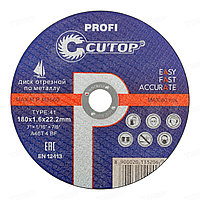 Диск отрезной по металлу Cutop Profi Т41-180*1.6*22.2 40013т