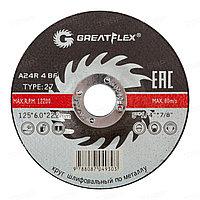 Диск шлифовальный по металлу Greatflex Т27-125*6,0*22,2 40015т класс Master Cutop