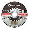 Диск отрезной по металлу Greatflex Т41-125*1.6*22.2 50-41-004