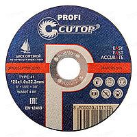 Диск отрезной по металлу Cutop Profi Т41-125*1.0*22.2 39983т