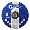 Диск шлифовальный по металлу Cutop Profi Т27-150*6.0*22.2 39999т
