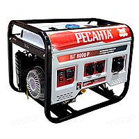 Электрогенератор Ресанта БГ 8000 Р