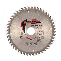 Пильный диск по дереву, 200 х 32 мм, 48 зубьев, кольцо 30/32 Matrix Professional, фото 1