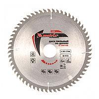 Пильный диск по дереву, 200 х 32 мм, 60 зубьев, кольцо 30/32 Matrix Professional