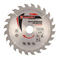 Пильный диск по дереву, 216 х 32 мм, 24 зуба, кольцо 30/32 Matrix Professional