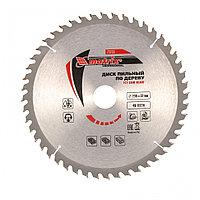 Пильный диск по дереву, 230 х 32 мм, 48 зубьев, кольцо 30/32 Matrix Professional