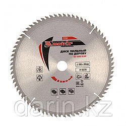 Пильный диск по дереву, 305 х 30 мм, 72 зуба Matrix Professional