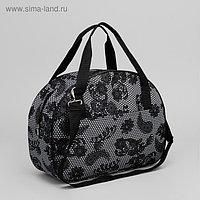 Саквояж, отдел на молнии, 2 наружных кармана, длинный ремень, цвет чёрный/серый