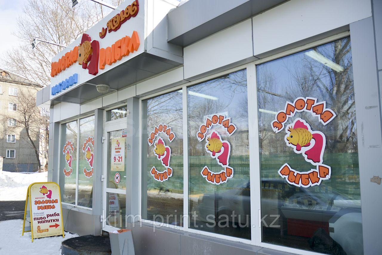 Печать стикеров,наклейки,Алматы