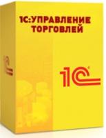 1С:Предприятие 8 Управление торговлей для Казахстана. ПРОФ