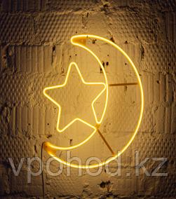 Светодиодная луна со звездой теплый цвет
