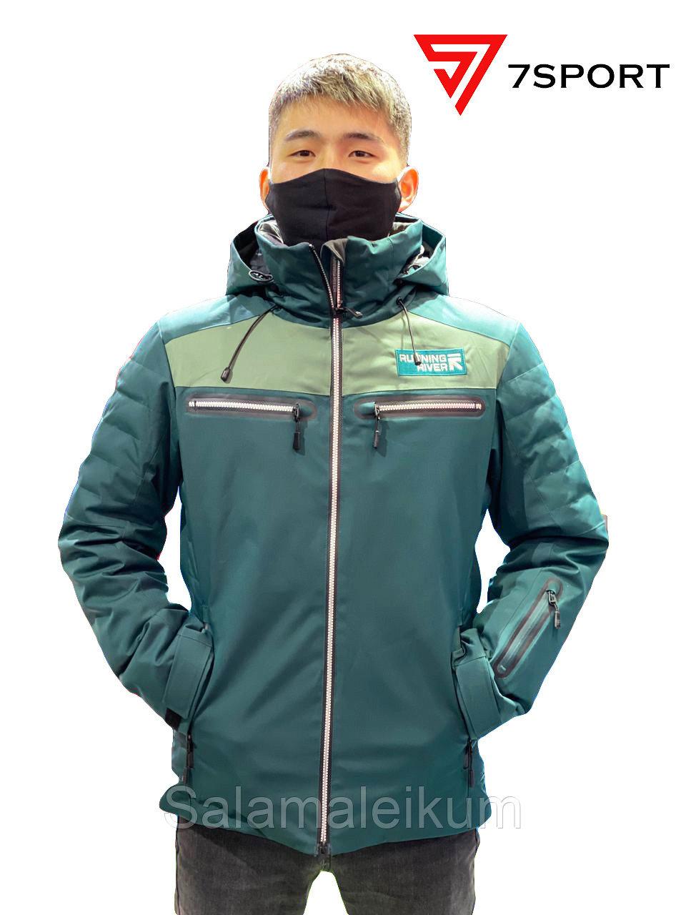 Горнолыжный костюм Running river в Алматы доставка по Казахстану и СНГ!