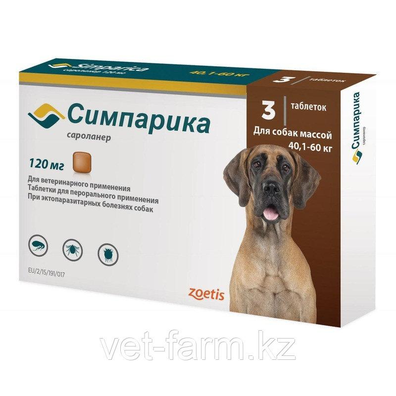 Симпарика от блох и клещей для собак 40,1 - 60 кг, 3 таблетки