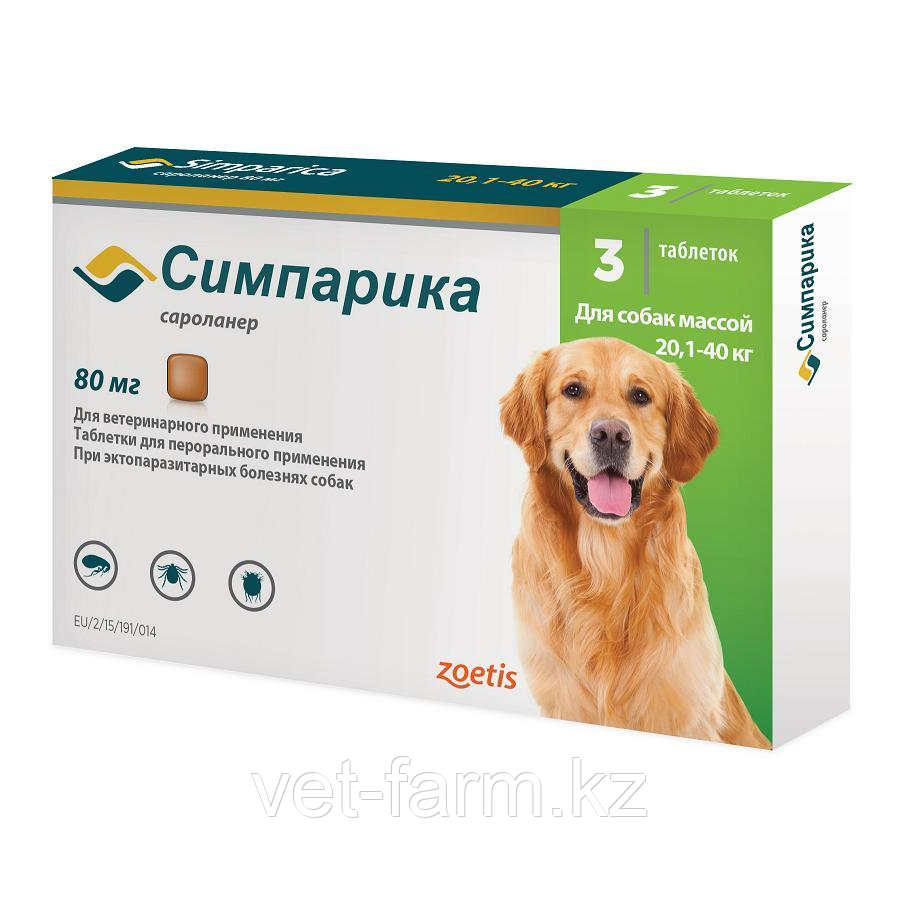 Симпарика от блох и клещей для собак 20,1 - 40 кг, 3 таблетки