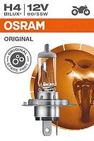Лампа H4 OSRAM ORIGINAL LINE 60/55W