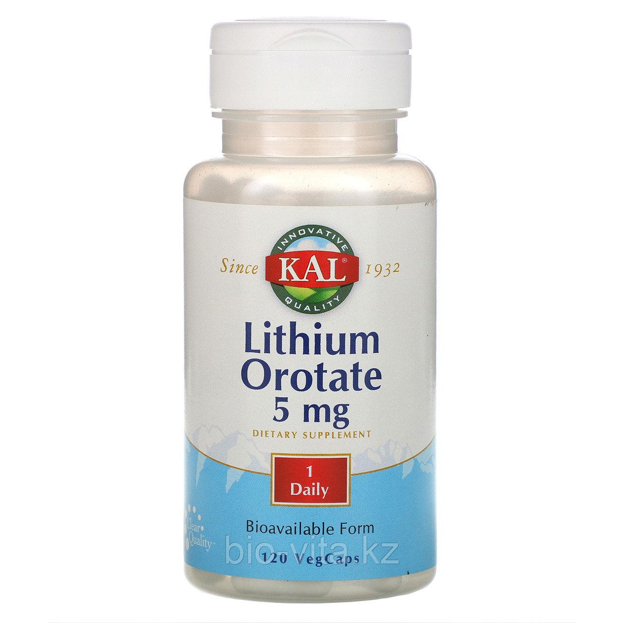 KAL, Оротат лития 5 мг. 120 капсул.