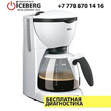 Ремонт и чистка кофемашин (кофеварок) Braun