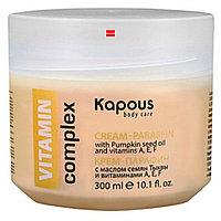 Крем-парафин 300мл с маслом семян тыквы и витаминами A, E, F VITAMIN complex Kapous