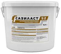 Двухкомпонентный полисульфидный герметик Сазиласт 52 15,4 кг