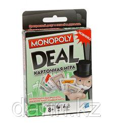 Игра настольная Монополия карточная