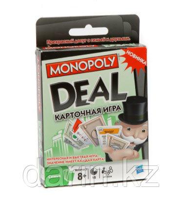 Игра настольная Монополия карточная - фото 1