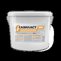 Двухкомпонентный полисульфидный герметик Сазиласт 501 15,4 кг