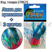 Блесна для рыбной ловли Fishing Tackle розового цвета с 3-мя крючками