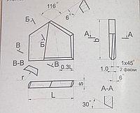 Напайка повышенной степени точности 10*8,5*2 ВК8,Т5К10,Т15К6