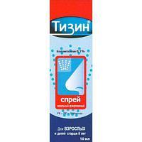 Тизин 0.1% 10мл спрей наз.