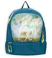 Рюкзак для танцев и балета Баланс
