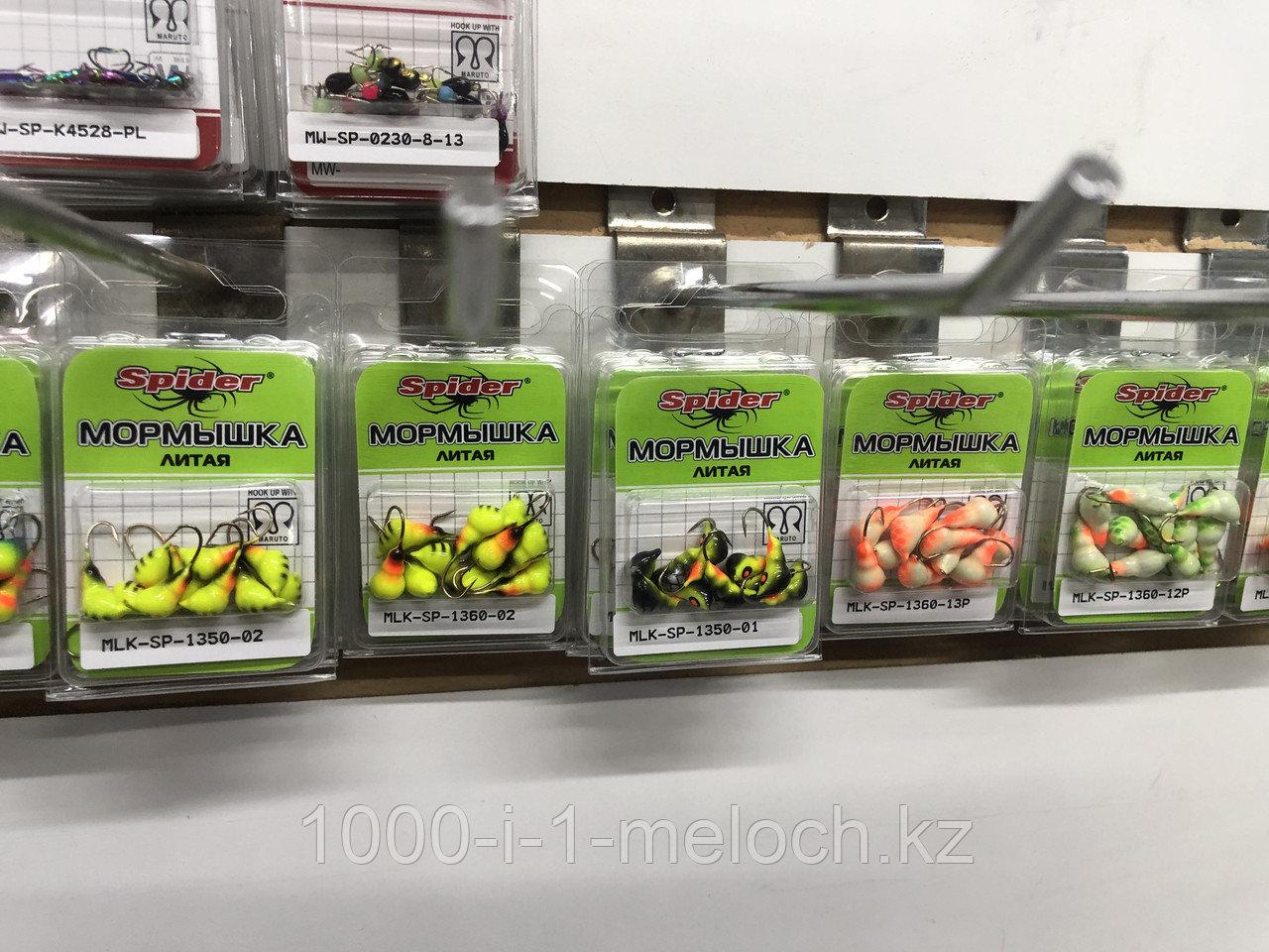Мормышка Вольфрамовые в упаковке 10 штук - фото 2